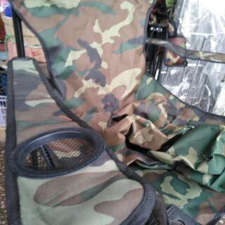 เก้าอี้พับลายทหารใหญ่มีที่วางแก้ว