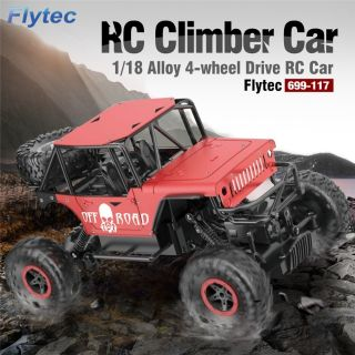 Review รถบังคับ..รถไต่หิน Off-Road Drift RC and Rock Crawler Climbling