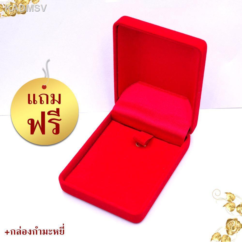 🔥สินค้าคุณภาพราคาถูก🔥■✎เก็บของเก่าได้! _ พิกุลทอง - รุ่น C039 จี้หุ้มทอง + สร้อยคอ 1 สลึงถุงทอง (หุ้มทองแท้คัดพิเศษ)
