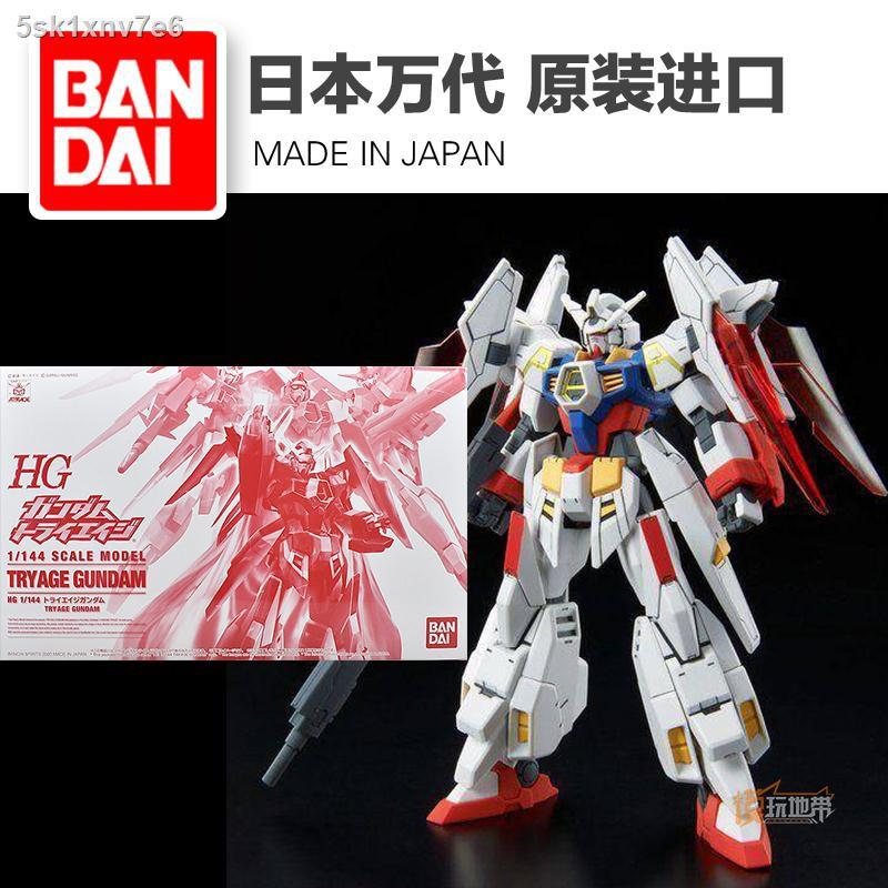 【Lowest price】◑۞Spot Bandai PB จำกัด HG HGBD: R 1/144 TRY AGE Gundam Founder การจับคู่สีของเกม