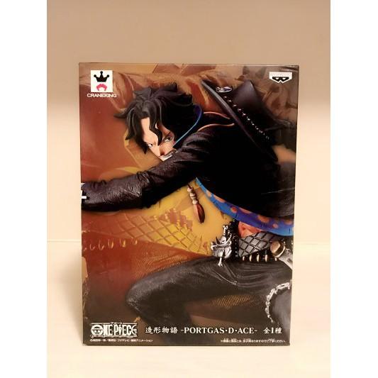 Portgas D Ace 18 cm-Zoukei Monogatari-One Piece Figure