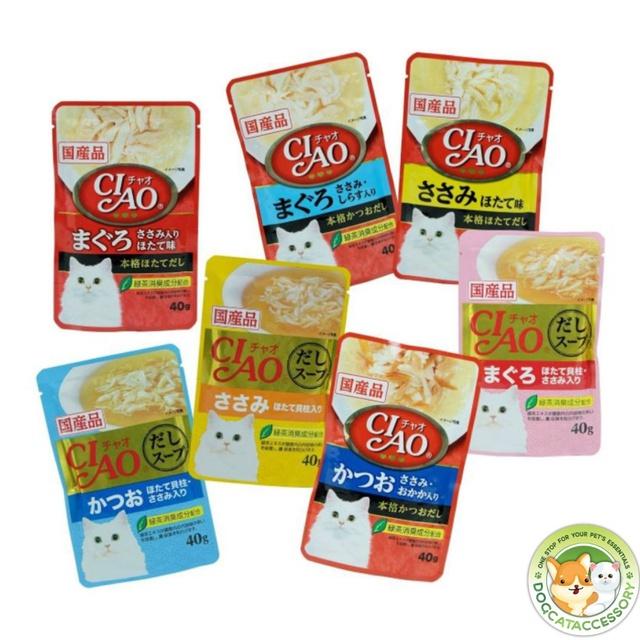 CIAO (เชา) อาหารแมว อาหารเปียกแมว อาหารซอง 40g