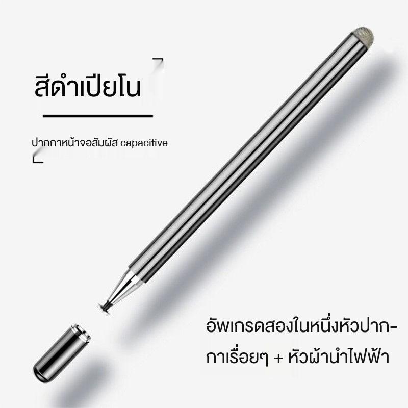 applepencil applepencil 2 ปากกาทัชสกรีน android สไตลัสb ✔ปากกาหน้าจอสัมผัสของ Apple ปากกา capacitive ipad pro สไตลัสแท