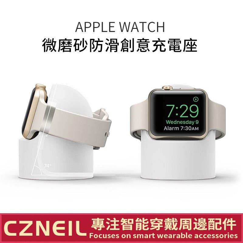 แท่นวางนาฬิกาข้อมือ Applewatch Iwatch สําหรับ Applewatch