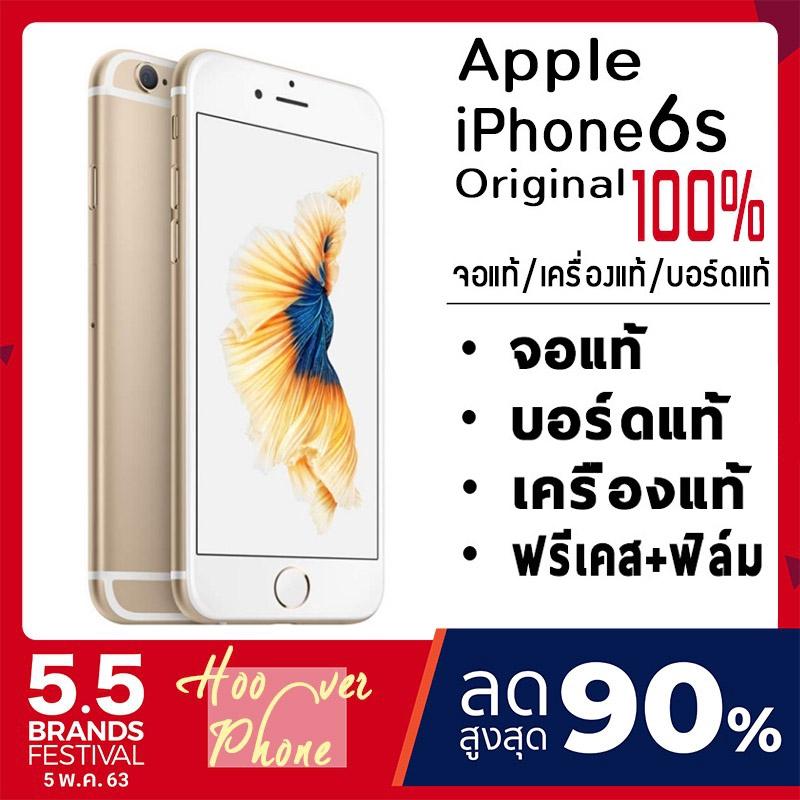 apple iphone 6plus 64gb แท้100% มีประกัน iphone โทรศัพท์มือถือ  iphone6plus apple ไอโฟน ไอโฟน6พลัส apple 6plus zceX
