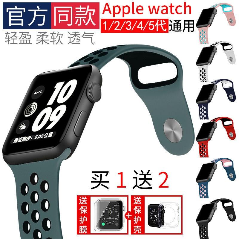 สายนาฬิกาซิลิโคน Nike+ Applewatch S4/s5 สําหรับ Applewatch 31]