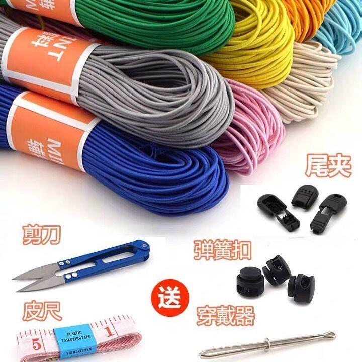 เชือกยืดหยุ่น รูปทรง สําหรับใช้ในการเล่นโยคะ ออกกําลังกาย✗> อุปกรณ์ยางยืด, ยางรัดสีดำ, เชือกยางยืดสูง, ยางรัดกระโดดสี, เ