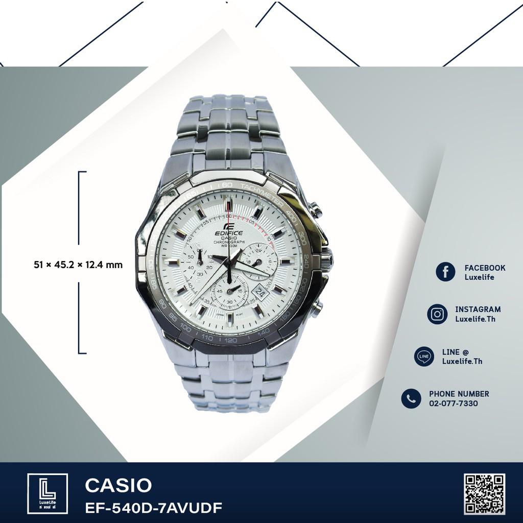 นาฬิกาข้อมือ CASIO รุ่น EF-540D-7AVUDF Edifice -ผู้ชาย สีเงิน สายสแตนเลส