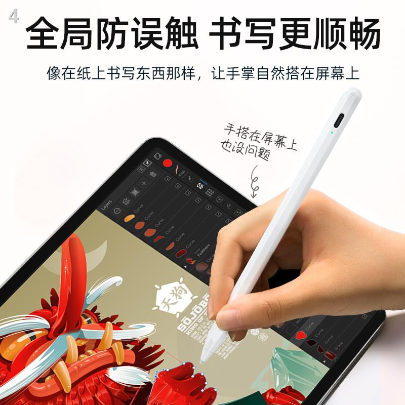 ♂Ji Le Tang เหมาะสำหรับปากกา capacitive applepencil ipad หน้าจอสัมผัสของ Apple แท็บเล็ตรุ่นที่ 1 และรุ่นที่ 2 หัวบาง 2