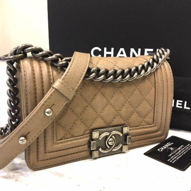 """Chanel Boy 8""""Holo18"""