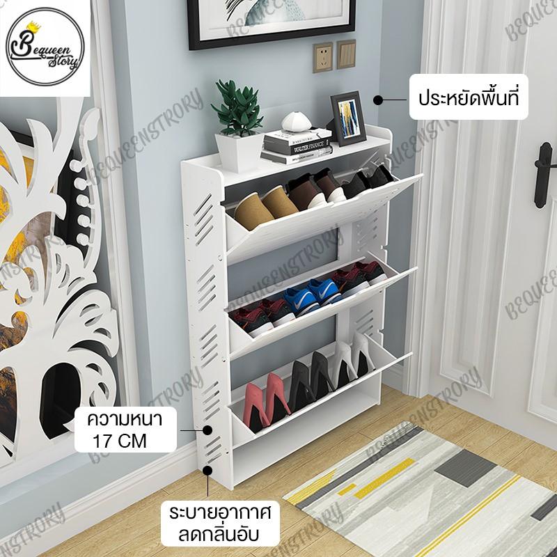 ตู้เก็บรองเท้า ตู้ใส่รองเท้า กันฝุ่น กันน้ำ ประหยัดพื้นที่ ตู้เก็บรองเท้า 3 ชั้น มีสองขนาดให้เลือก