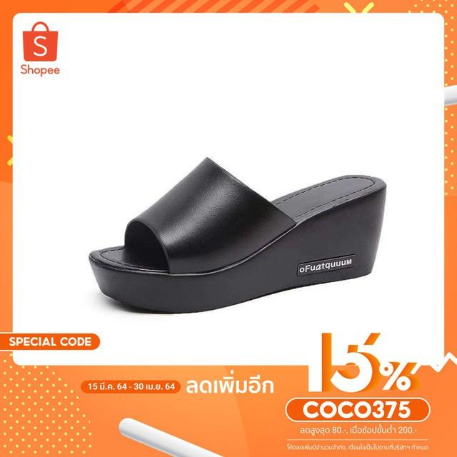 รองเท้า ส้นสูง รองเท้าคัชชู รองเท้าแฟชั่นผู้หญิง รองเท้าลำลอง ส้นเตารีด รุ่นTP30