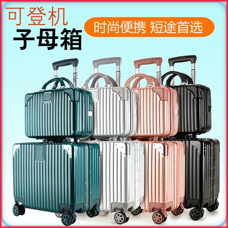 หลงใหลในการช้อปปิ้ง✤กระเป๋าเดินทางใบเล็ก กระเป๋าเดินทางใบเล็ก กระเป๋าเดินทางใบเล็ก นักเรียน รหัสผ่าน กระเป๋าล้อลากชาย รุ