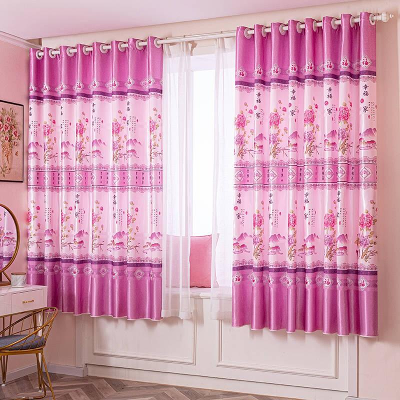 ผ้าม่านกึ่งบล็อกพิเศษ windproof ฟรีหน้าต่างเจาะห้องนอนห้องนั่งเล่นผ้าม่านพิเศษผลิตภัณฑ์สำเร็จรูป