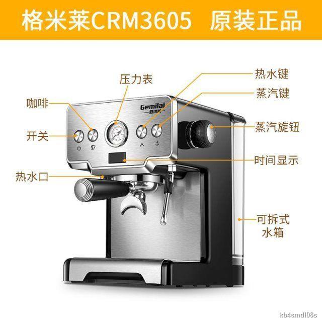 ♤❡ของแท้ Gemilai CRM3605 เครื่องทำกาแฟเอสเปรสโซกึ่งอัตโนมัติเครื่องทำฟองนมแบบไอน้ำกึ่งอัตโนมัติขนาดเล็ก