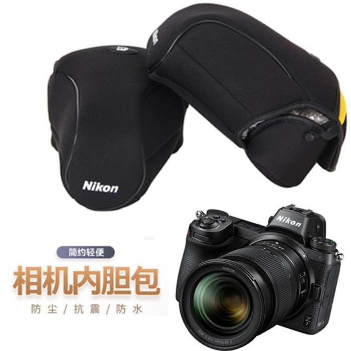 ﹍Nikon Z6ll Z5 Z6 Z62 Z7 Z7II Micro กระเป๋ากล้องเดี่ยว 24-70 24-200mm เลนส์แขนป้องกัน