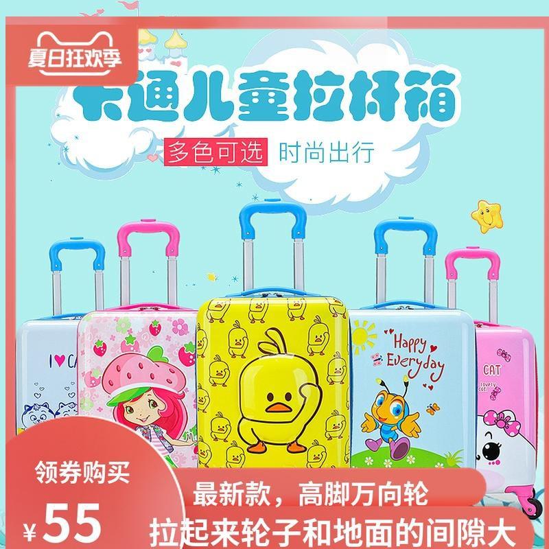 ▦รถเข็นเด็กที่กำหนดเอง,กระเป๋าเดินทางการ์ตูนน่ารัก,กระเป๋าเดินทางกระเป๋าเดินทางล่าสุด 2019 กระเป๋าเดินทางสำหรับเด็ก