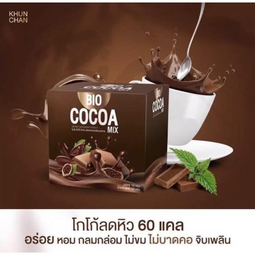 Bio cocoa Mix  ไบโอโกโก้มิกซ์  1กล่องมี10 ซอง.....................