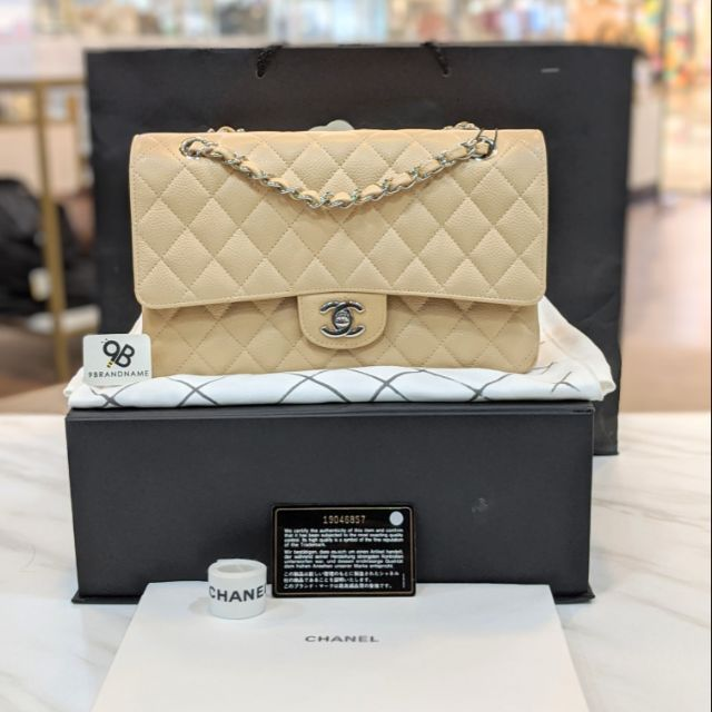 Un-used - Chanel Classic 10 Hologram : 19xxxxxx Shop Code CN00971