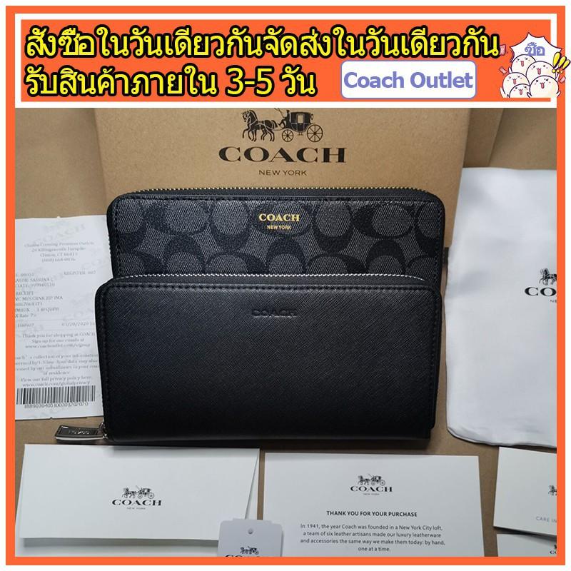 ☥HP☦ (ระยะเวลากิจกรรม 17 ก.ค.-24 ก.ค.)กระเป๋าสตางค์ Coach แท้ / F74769 / กระเป๋าสตางค์ผู้ชาย / กระเป๋าสตางค์ / แพ็คเกจกา