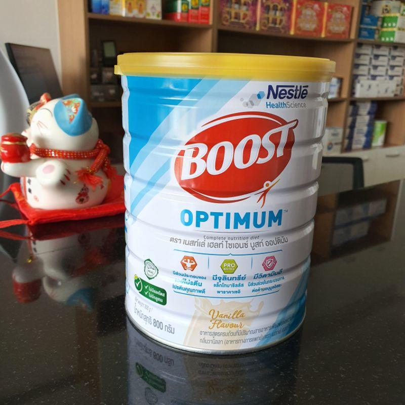 BOOST OPTIMUM บูทส์ ออปติมัม กลิ่นวานิลาขนาด 800 กรัม