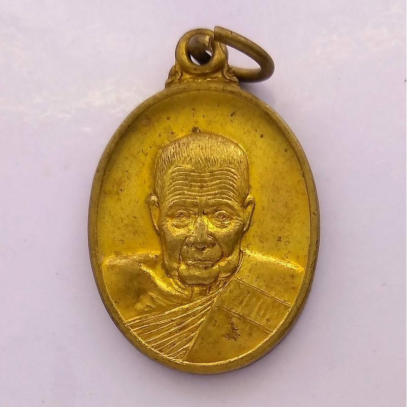 เหรียญหลวงปู่บุญมา วัดเยอรมณี 2545 สกลนคร เนื้อกระไหล่ทอง