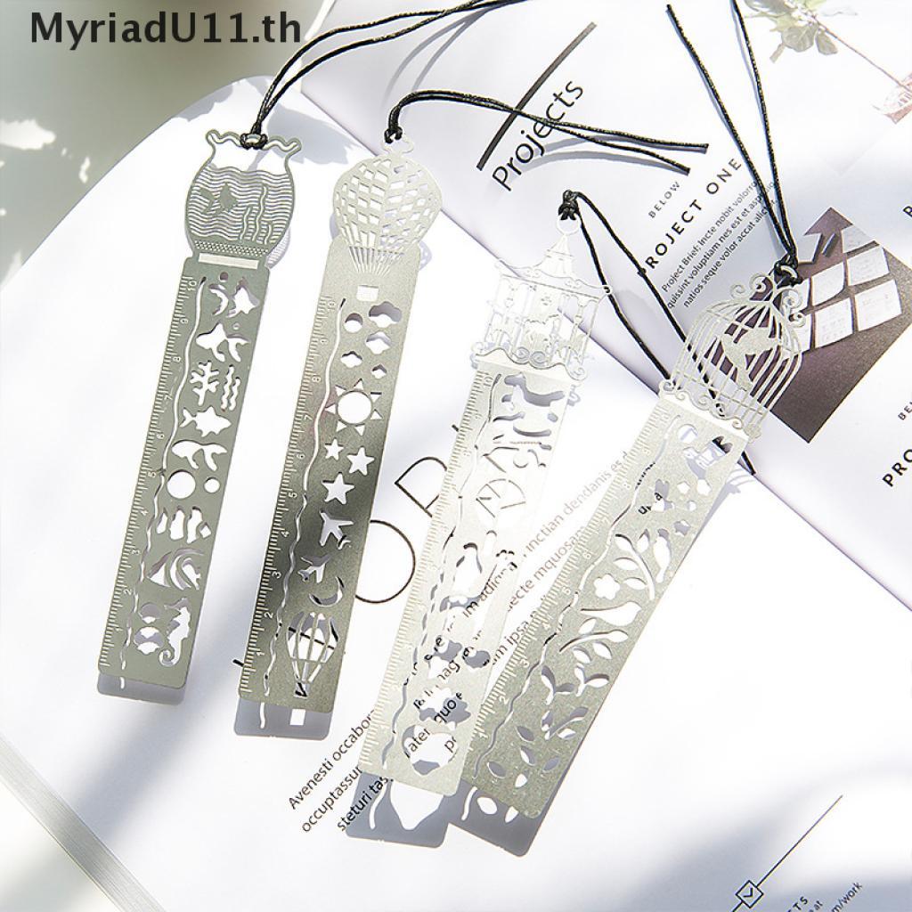 【MyriadU11】 1pc Delicate Cutout Book Mark Ultra-thin Metal Bookmark Ruler Books Stationery TH