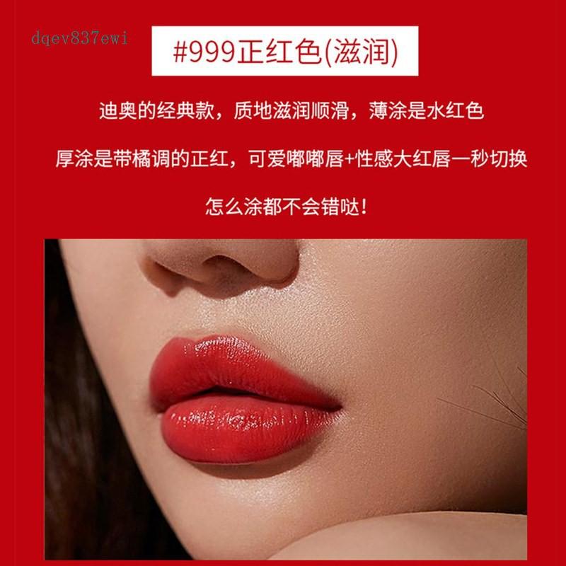 ลิปสติก✣ราคาถูก✣ของแท้ Dior (ดิออร์) Intense Blue Gold Lipstick Lipstick 520  888  080 Matte Moisturizing 999  028