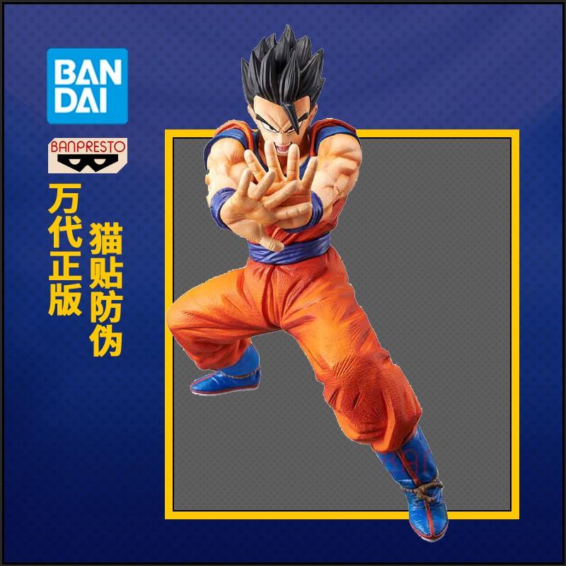 XM~Bandai Dragon Ball Hand-made Jingpin โรงงานแว่นตา Gentle Warrior Nirvana Magi