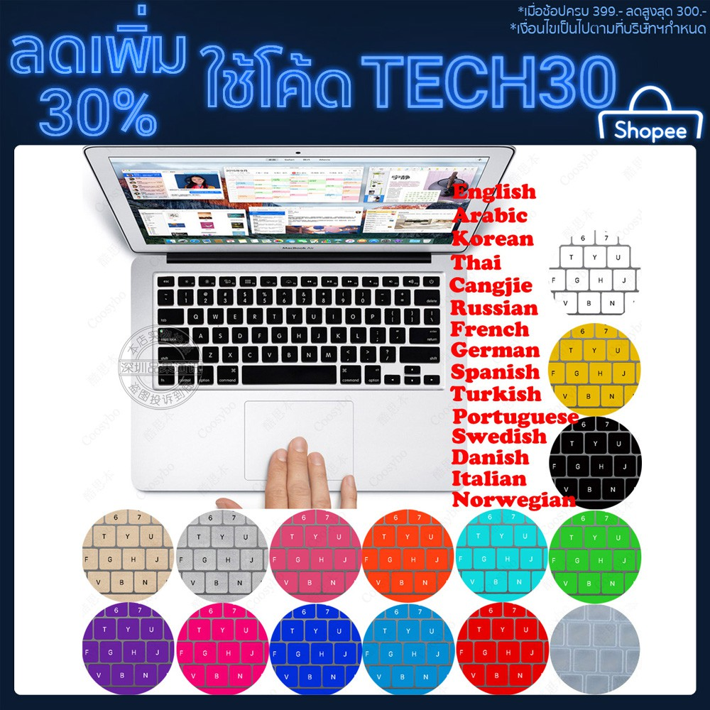 New 9 Colors Silicone Keyboard Cover Skin for Apple Macbook Pro MAC 13 15 17 Air