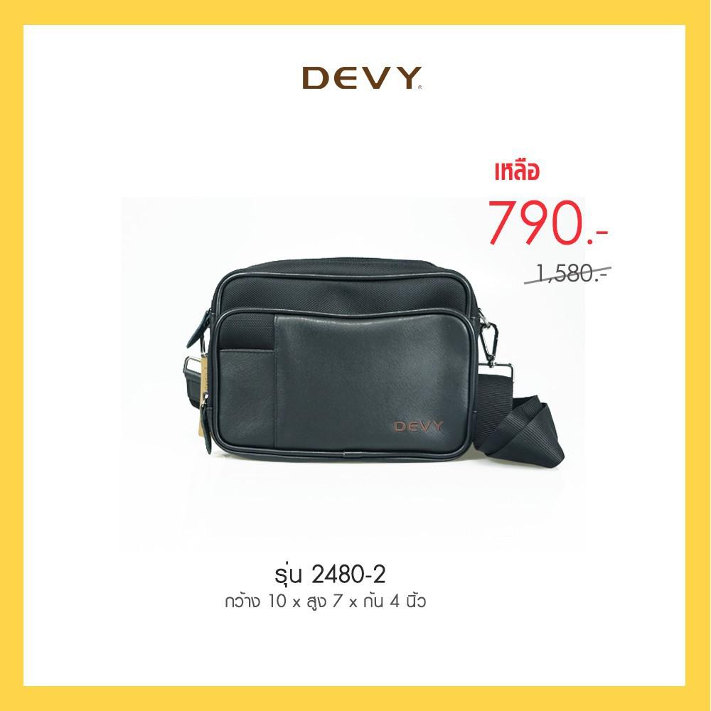 DEVY กระเป๋าสะพายข้าง รุ่น 2480-2