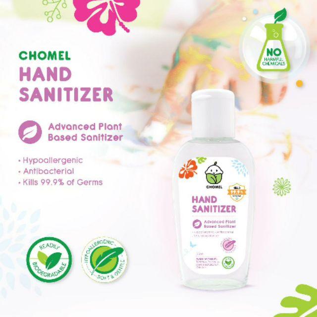 เจลล้างมือเด็ก ปลอดภัยที่สุด เด็กแรกเกิดใช้ได้ CHOMEL Baby Hand Sanitizer 55ML