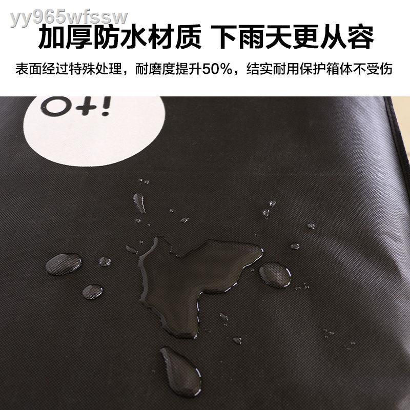 ฝุ่นถุง♘❧ผ้าคลุมกระเป๋าเดินทาง 28 suitcase dust cover 20 trolley case 24 inch 26 thick waterproof bag