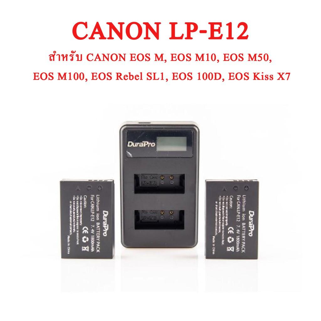 DURAPRO LP-E12 Canon EOS M, EOS M10, EOS M50, EOS M100, EOS Rebel SL1, EOS  100D, EOS Kiss X7
