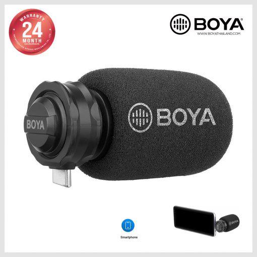 Boya BY-DM100 ไมค์ติดมือถือ ไมค์ไลฟ์สด ของแท้รับประกันBoyaไทย 1 ปี