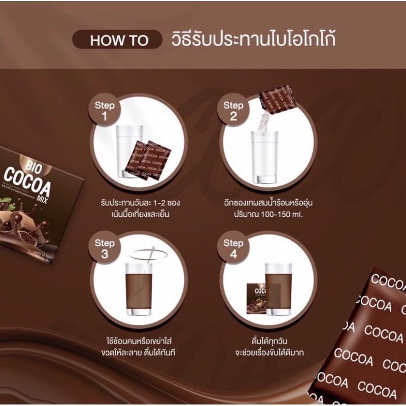 ดีท็อกซ์ เพื่อการดีท้อก 🔥พร้อมส่ง🔥Bio Cocoa mix khunchan แท้💯 1แถม2 ไบโอ โกโก้มิกซ์ โกโก้ดีท็อก โกโก้ลดน้ำหนัก ดีท็อก