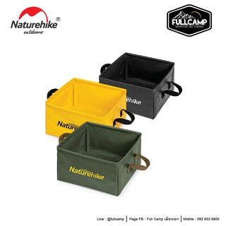 Naturehike Foldable Square Bucket