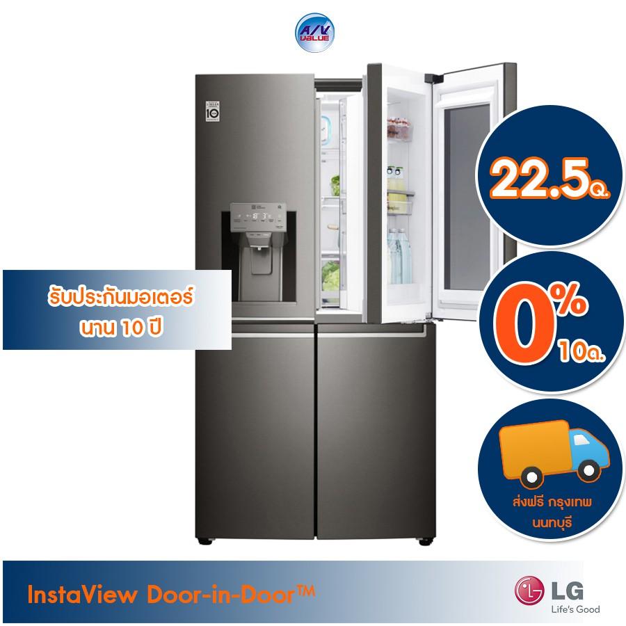 ตู้เย็น InstaView Door-in-Door LG รุ่น GR-X24FTKHL (สีดำสแตนเลส) ขนาด 22.5 คิว