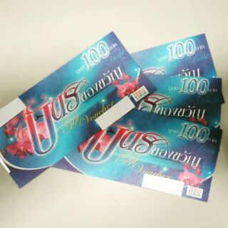 Review Lotus Gift Voucher 100 บาท