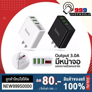 Review HOCO C15 adapter หัวชาร์จ 3 port 3.0A  หน้าจอLED
