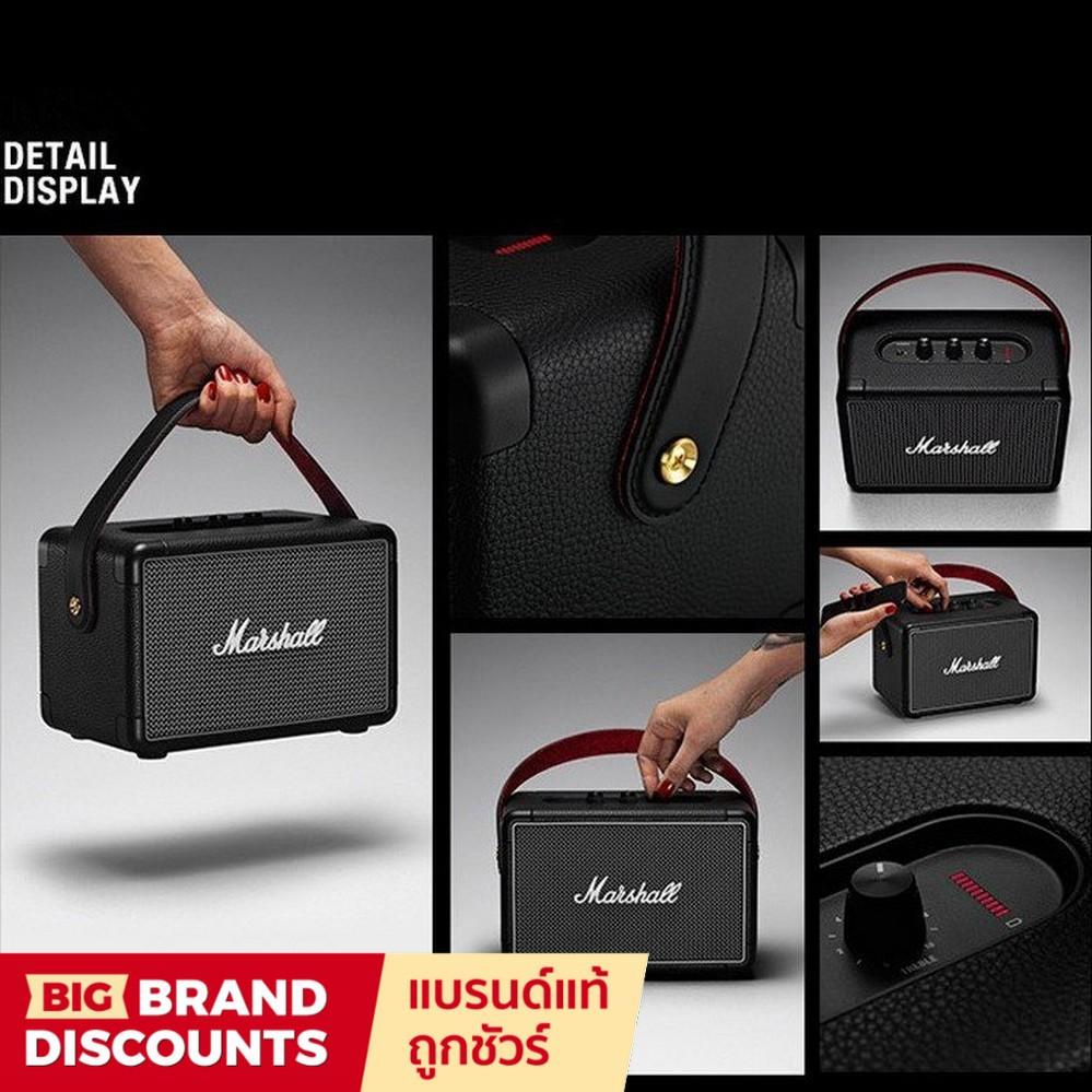 พร้อมส่ง Marshall Kilburn II Portable Bluetooth Speaker เครื่องนอก สินค้ารับประกัน 1 ปี 5270
