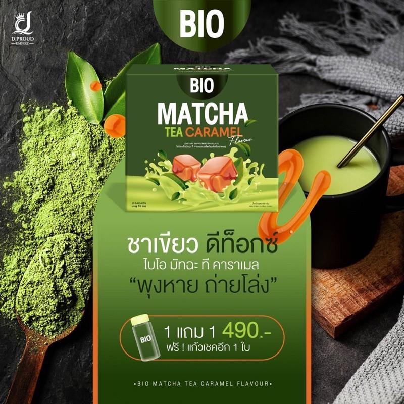 แท้ 💯 Bio Cocoa & Matcha tea caramel