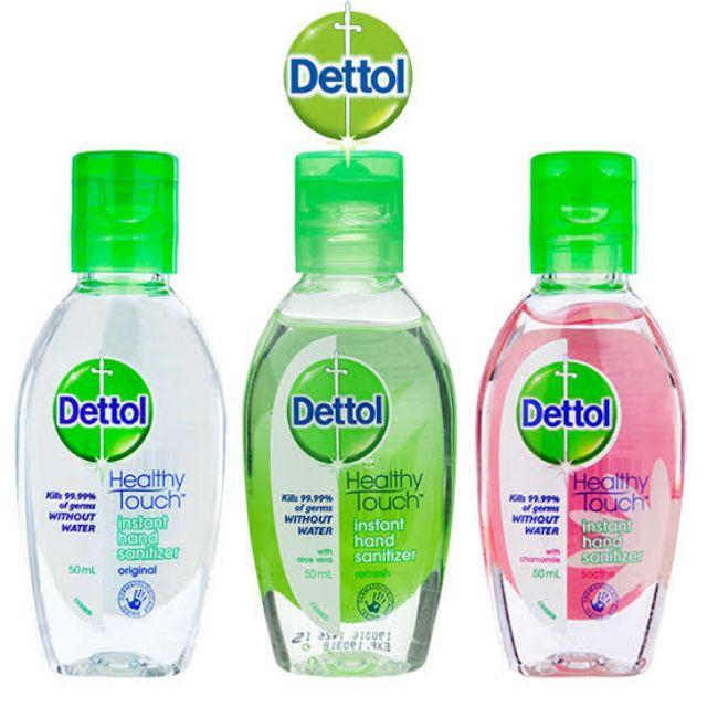 (พร้อมส่ง) Dettol instant hand sanitizer  เจลล้างมืออนามัย 50 200 ml Alcohol  gel