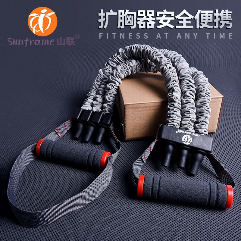 ❣Shanlian หน้าอก expander เชือกยางยืด เชือกยางยืดไหล่ ดึงกลับหลอด ตัวฝึกความแข็งแรงของแขน อุปกรณ์ออกกำลังกาย การฝึกกล้าม