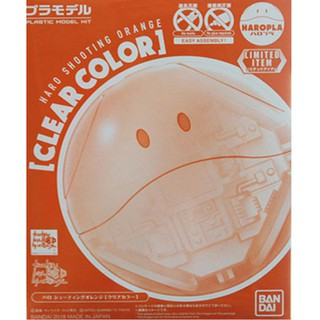 Bandai Haropla Haro Shooting (Orange Clear)  4549660288886 (Plastic Model)