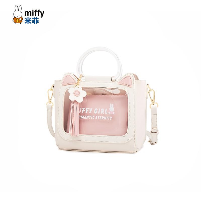 ﹍ら  กระเป๋าเป้สะพายหลัง★★★❤🔥🔥กระเป๋ากระเป๋าเดินทาง Miffy กระเป๋าใบเล็กกระเป๋าสะพายข้างผู้หญิง2021ใหม่แฟชั่นระดับไฮเอนด