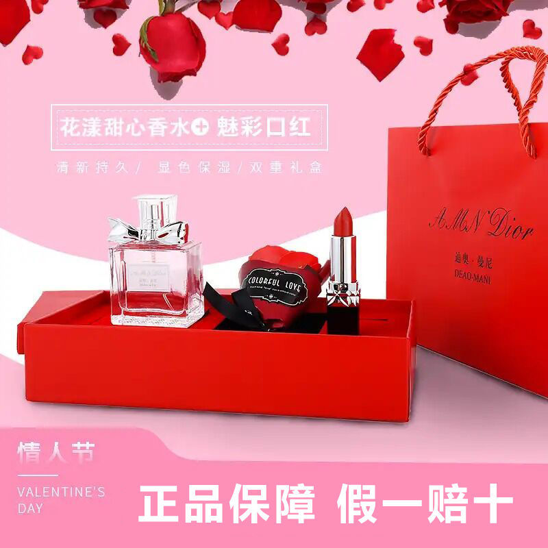 Lipstickลิปสติกเบบี้ไบร์ทแมทกล่องของขวัญวันวาเลนไทน์จีนแท้Dior Manny Lipstick999เคลือบสีแดง520ลิปสติกหลอดสีแดงมะเขือเทศเ