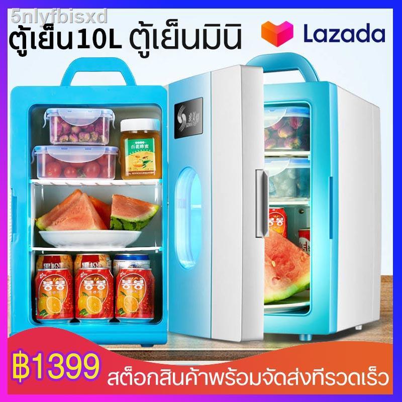 【ขายดีเป็นเทน้ำเทท่า】♕▥ตู้เย็นตู้เย็นมินิขนาด 10L ตู้เย็นเล็กตู้เย็นมือสอง 2 ตู้เย็นพกพา 12v ตู้เย็นเล็กตู้เย็นเล็กตู