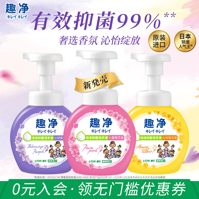 แอลกอฮอลลางมอ/เจลล้างมือ สิงโตกษัตริย์น้ำหอมเจลทำความสะอาดมือสนุกสุทธิเด็กโฟมเจลทำความสะอาดมือแบคทีเรียเจลทำความสะอาดขวด