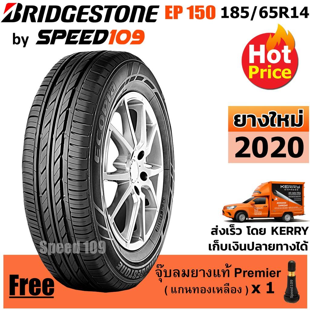 BRIDGESTONE ยางรถยนต์ ขอบ 14 ขนาด 185/65R14 รุ่น ECOPIA  EP150 - 1 เส้น (ปี 2020)